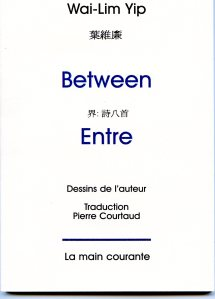 Between Entre_Wai-Lim Yip