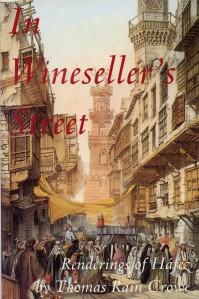 The Wineseller's Street